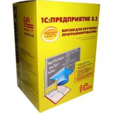 1С:Бухгалтерия 8 для Украины.  Учебная версия. 2-е издание