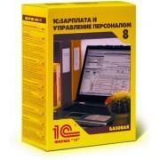 Зарплата и Управление Персонала для Украины