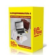 1С:Предприятие 8. Торговля для ЧП Украины