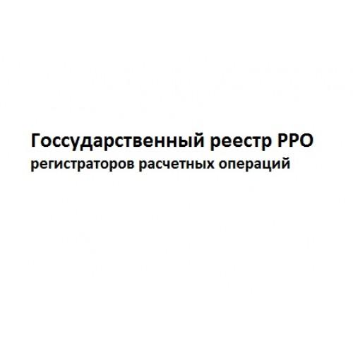 гдз по рро