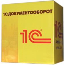 1С:Документооборот КОРП 8 для Украины