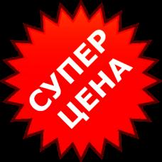 АКЦИЯ на кассовые аппараты!
