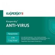 Антивирусная программа Kaspersky Anti-Virus 2014, 2-пк, продление на 1 год карточка