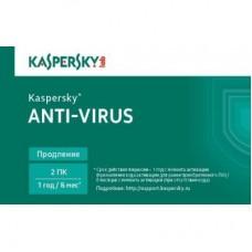 Kaspersky Anti-Virus 2014, 2-пк, продление на 1 год карточка