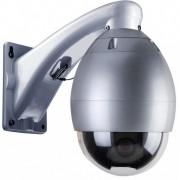 Наружная поворотная видеокамера Optivision WSP37-560