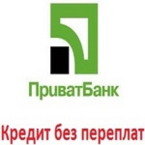 Сбербанк - Малый бизнес