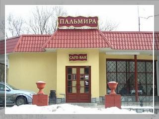 "Наш клиент по автоматизации - Кафе-Бар ""Пальмира"""